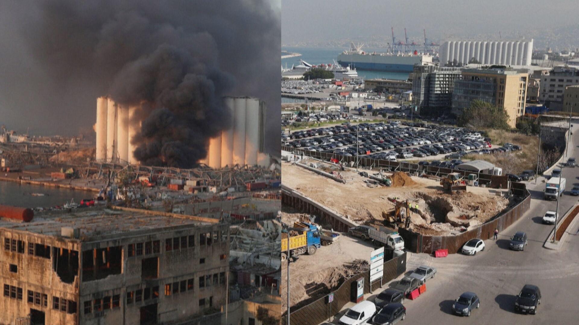 Beirute: veja imagens de antes e depois da explosão no Líbano