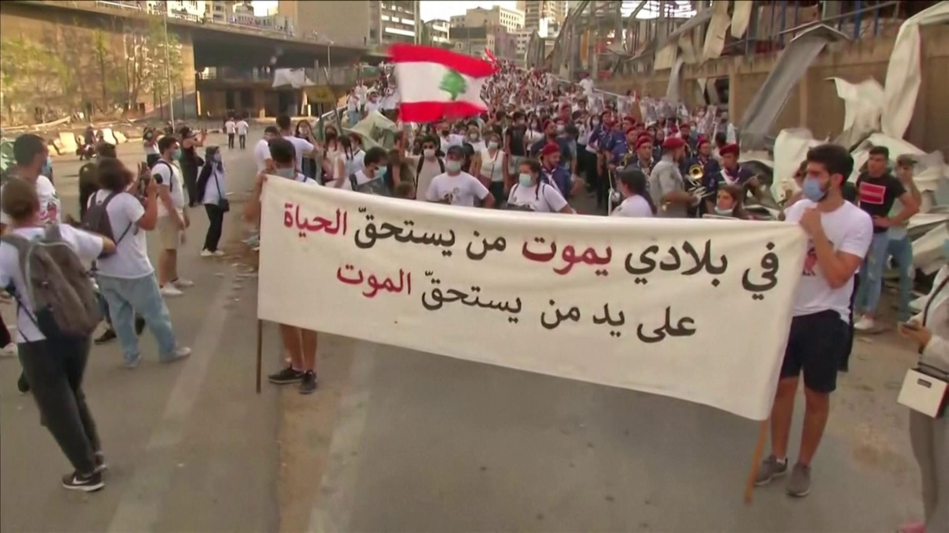 4º dia seguido de protestos no Líbano