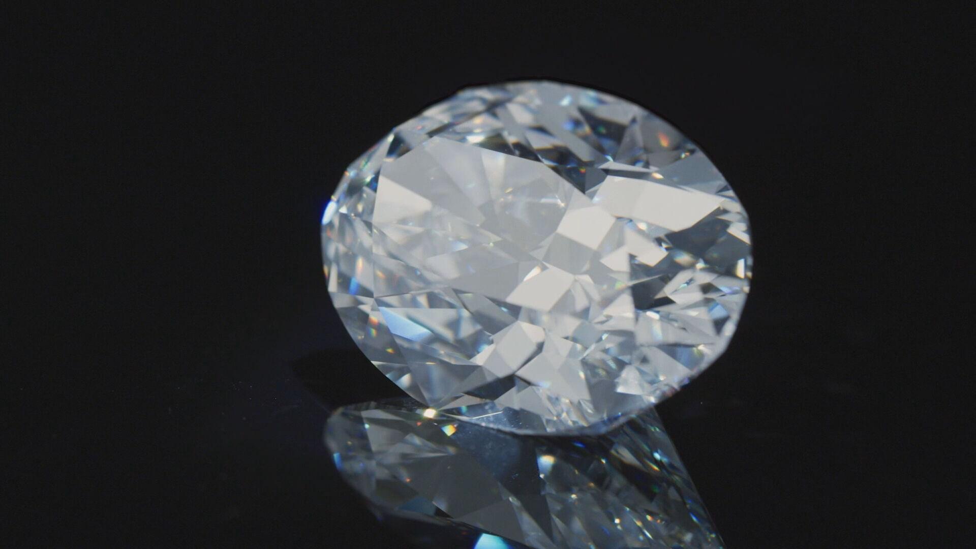 Diamante raro pode receber lances de até US$ 30 milhões (13.set.2020)