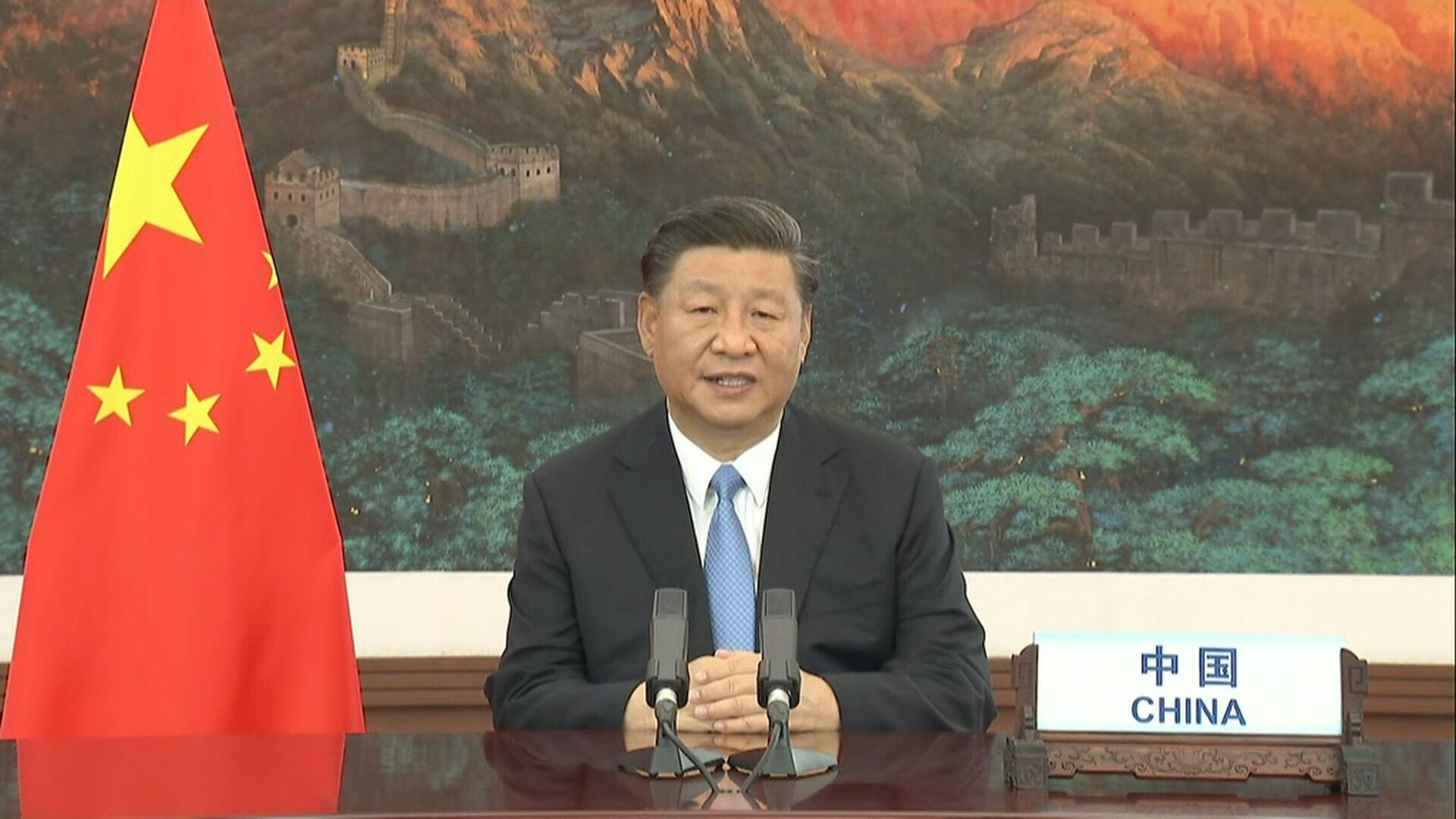 O presidente chinês Xi Jinping durante Assembleia Geral da ONU