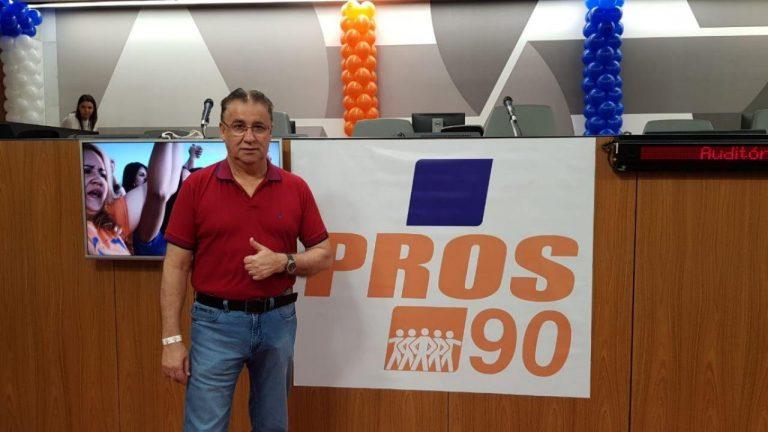 Fabiano Cazeca Pros