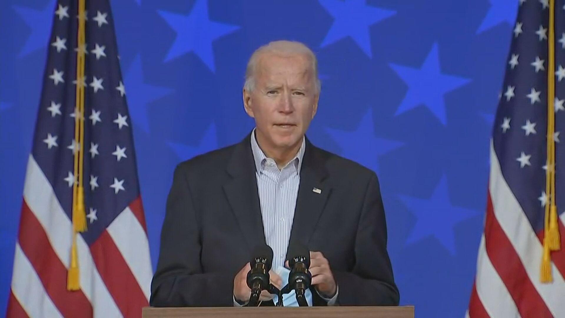 Joe Biden fez discurso nesta quinta-feira