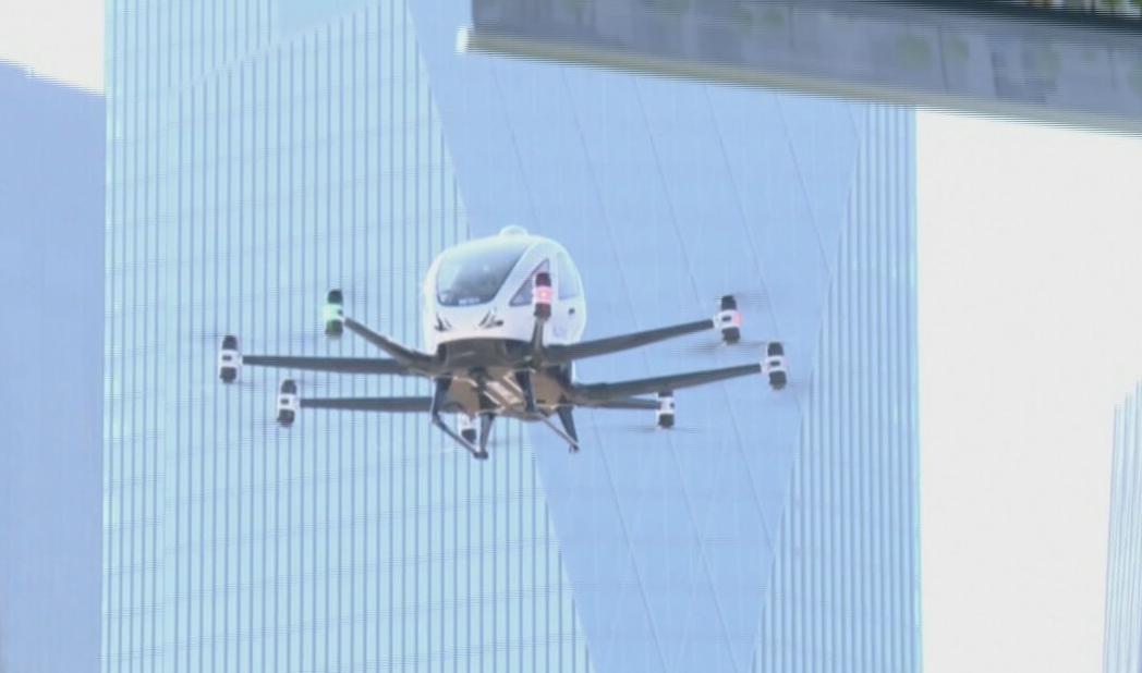 Táxi-drone não tripulado é testado na Coreia do Sul