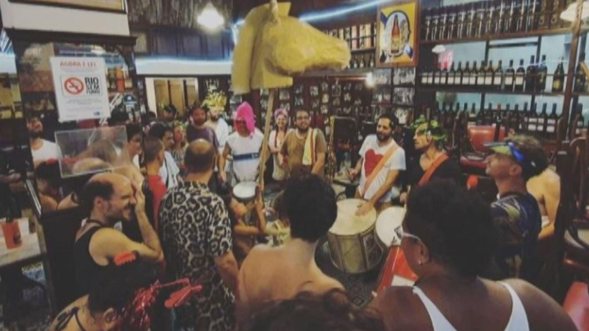 A Casa Villarino, berço da Bossa Nova (22.nov.2020)