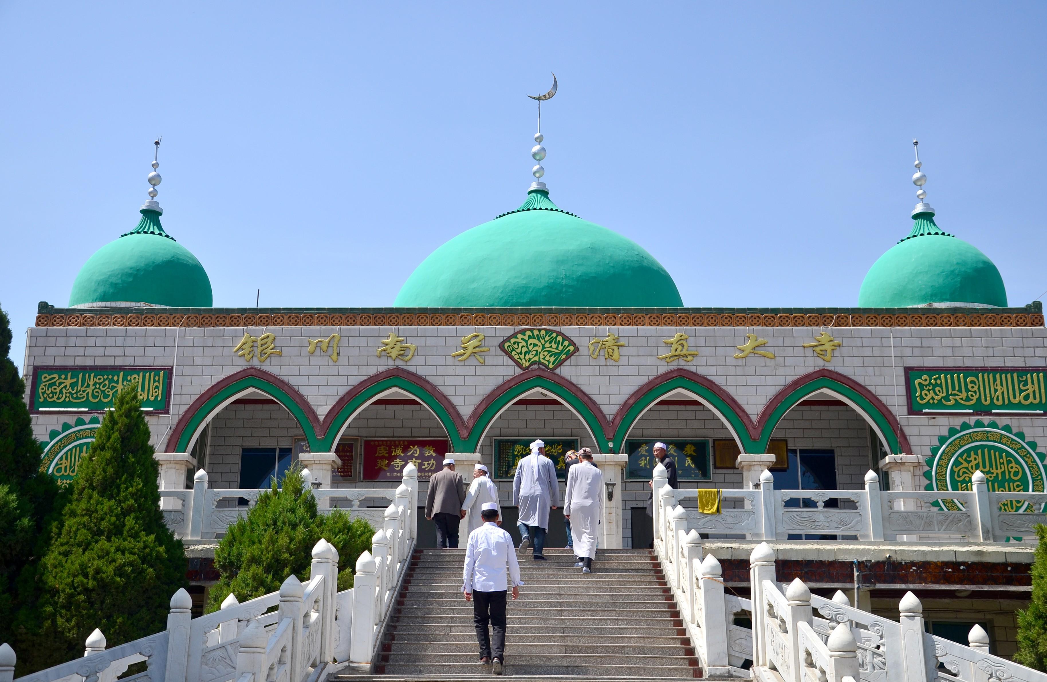 Mesquita na China