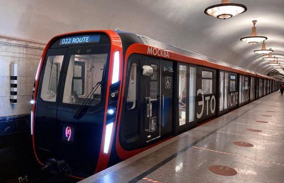 Trem do metrô de Moscou