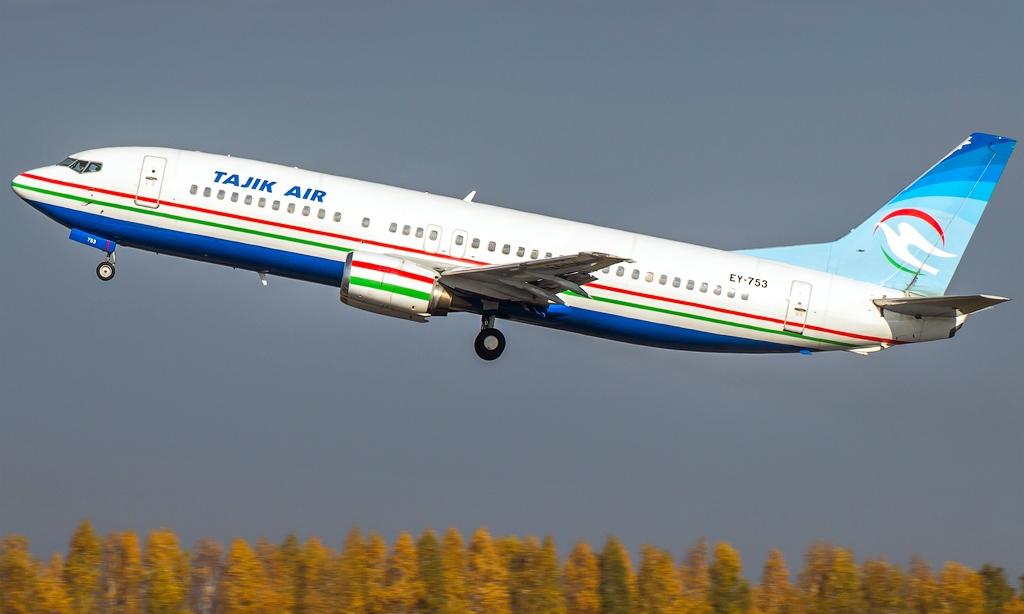 Avião da Tajik Air