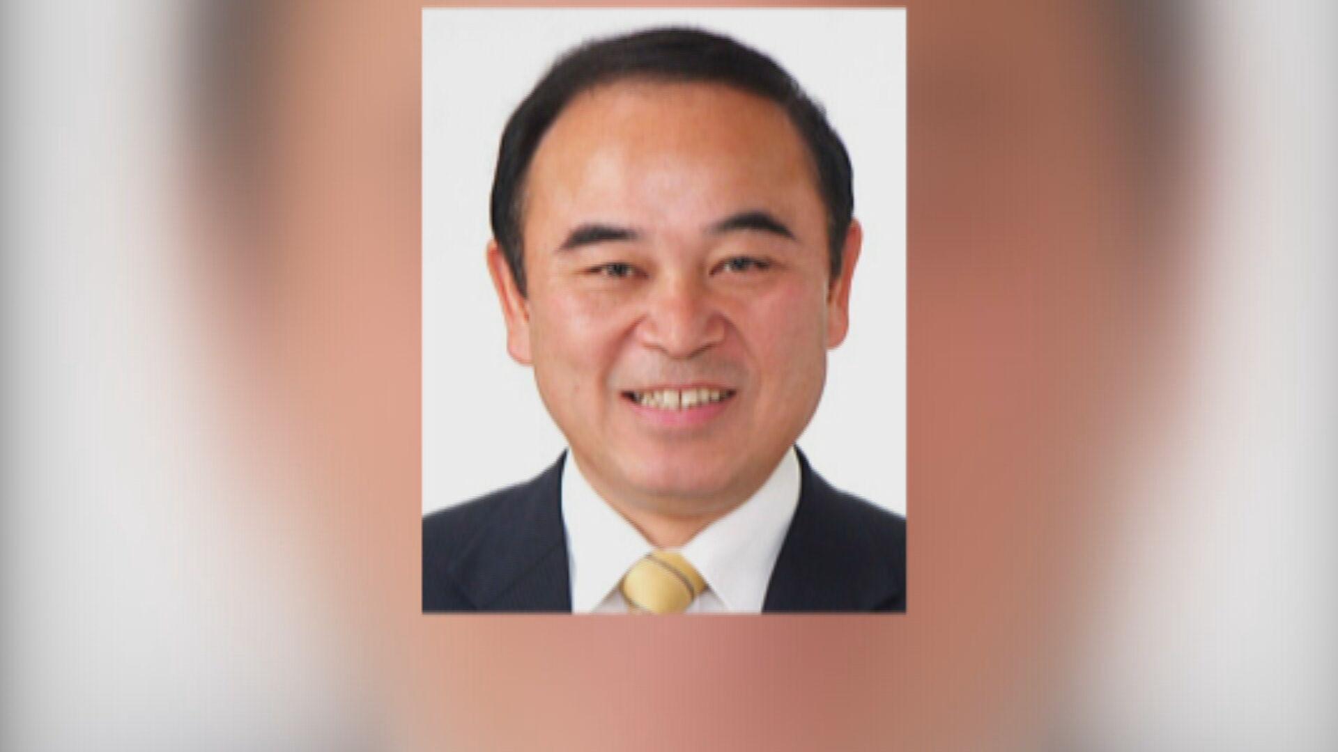Tetsushi Sakamoto foi nomeado ministro da Solidão no Japão