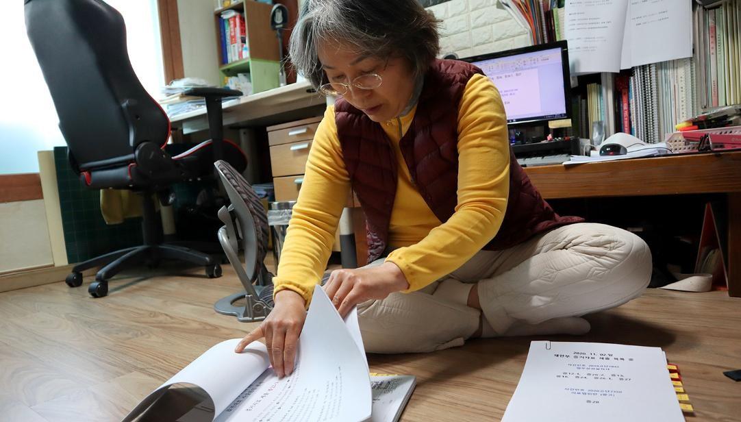 Lee Na Geum