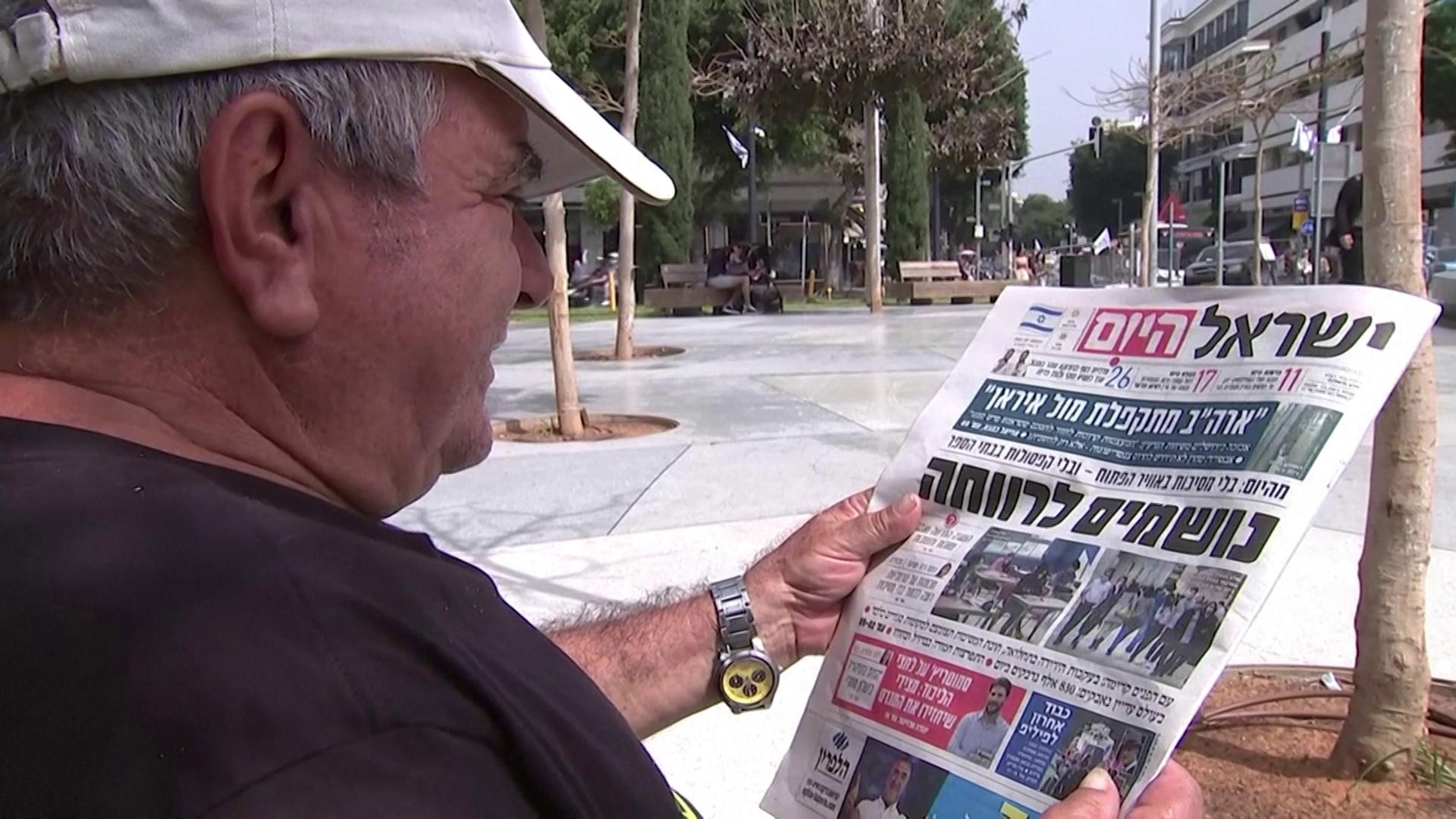 Israel suspendeu uso obrigatório de máscara ao ar livre