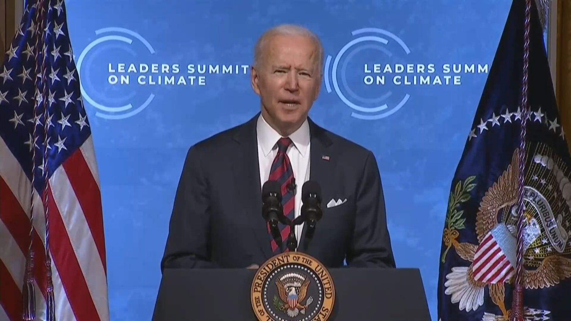 Joe Biden na  Cúpula de Líderes sobre o Clima