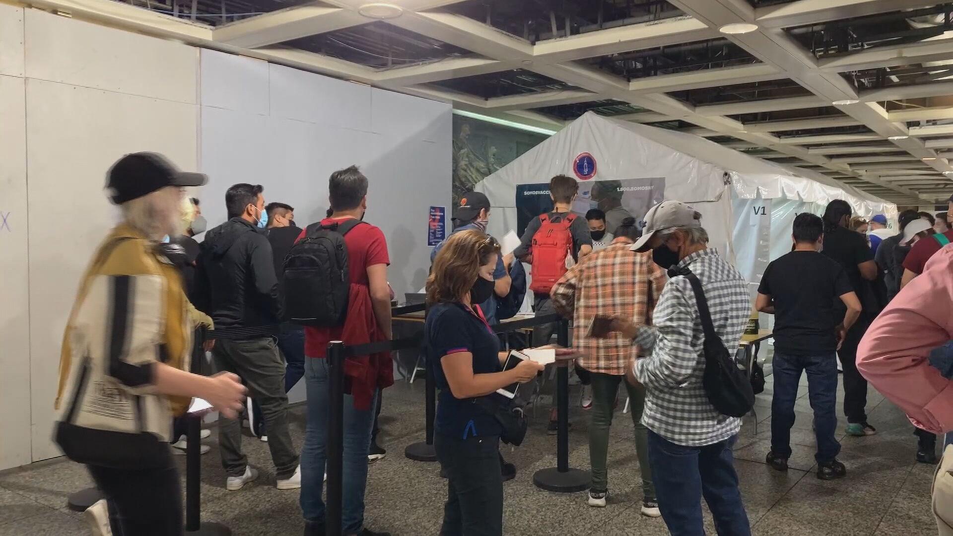 Estados Unidos atrai turistas para tomar vacina contra a Covid-19 (15.Mai.2021)