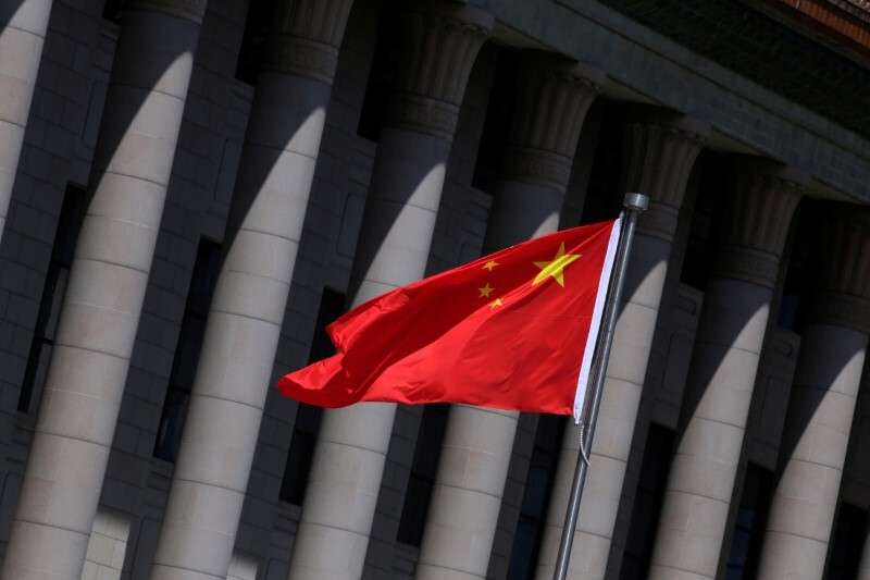Bandeira da China em Pequim