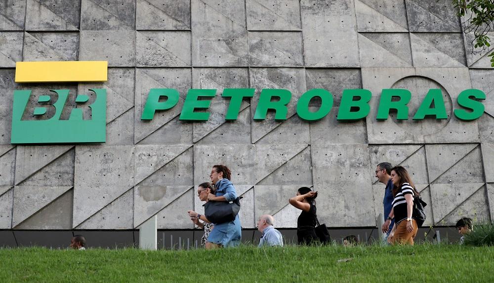 Sede Petrobras