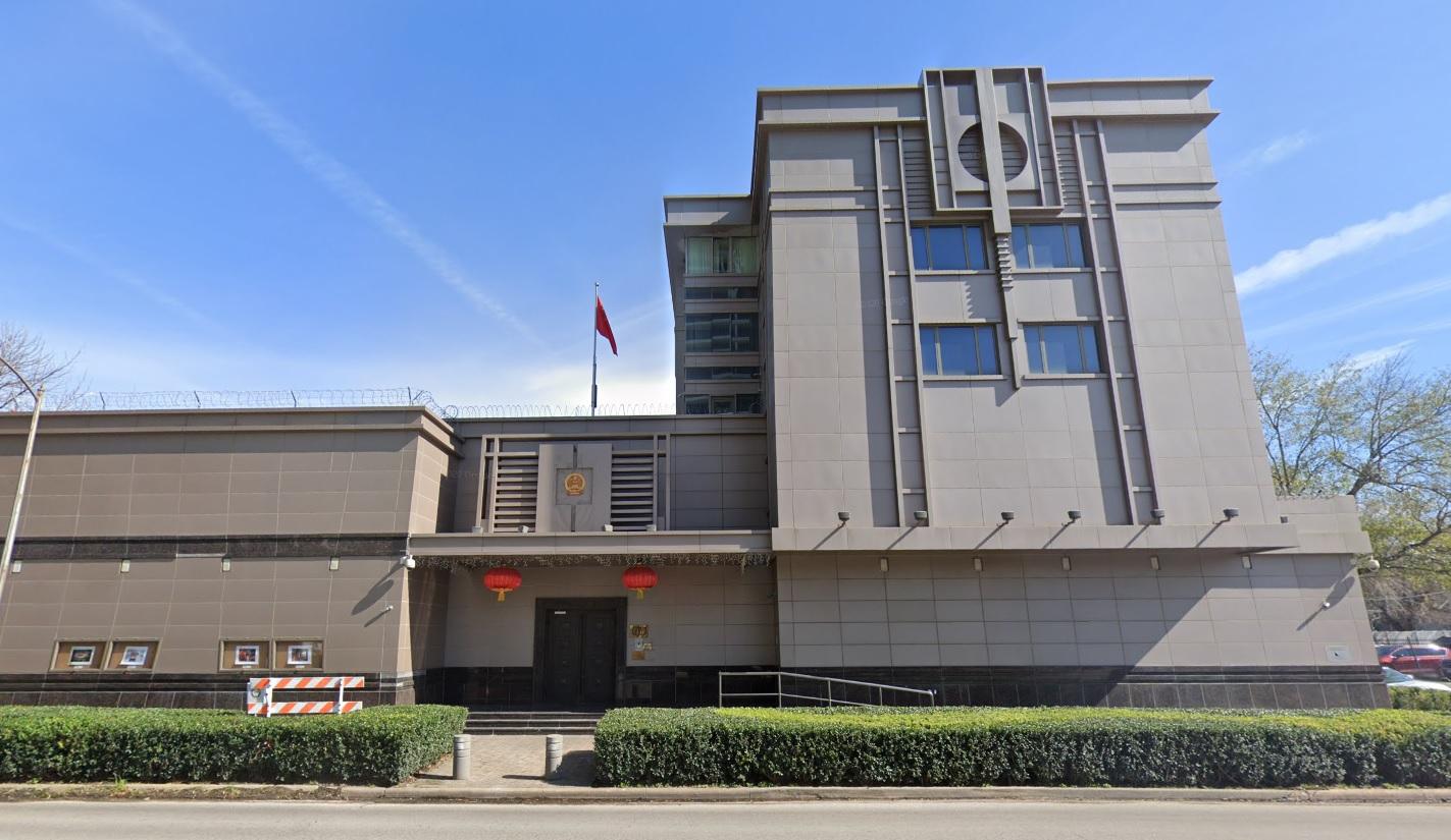 Consulado da China em Houston, no Texas