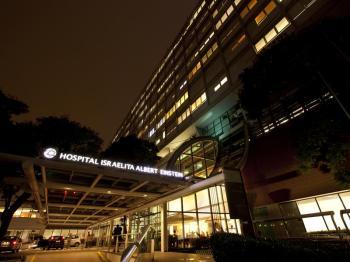 Ele será construído de forma anexa ao Hospital Municipal M'Boi Mirim - Dr. Moysés Deutsch, na zona sul de São Paulo, e atenderá exclusivamente pelo SUS