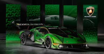 Ao comprar o novo Essenza SCV12, o cliente recebe da empresa a recomendação de que o guarde em uma garagem especial na sede da companhia na Itália
