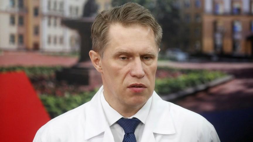 Ministro da Saúde da Rússia, Mikhail Murashko, afirmou que médicos receberão a vacina Sputnik V em 2 semanas