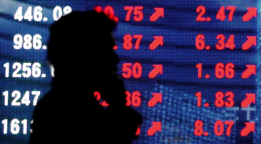 Bolsas asiáticas fecharam o dia sem direção específica