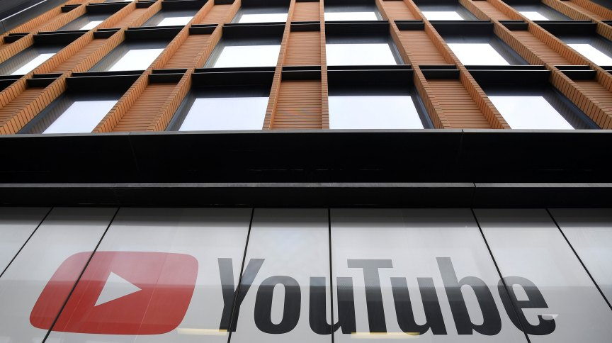 Vista externa dos escritórios do YouTube em Londres, no Reino Unido