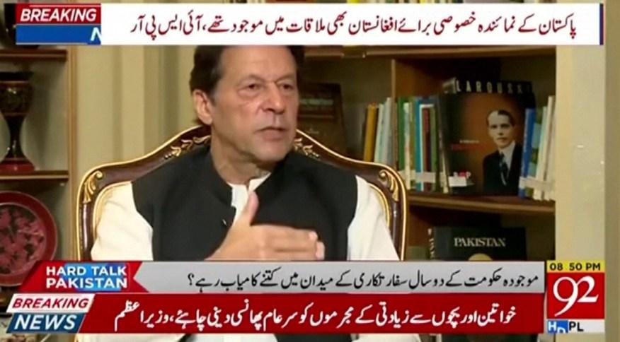 """Imran Khan, premiê do Paquistão, durante entrevista ao programa """"Hard Talk Pakistan"""""""