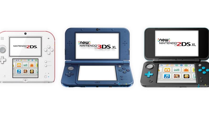 O videogame portátil Nintendo 3DS