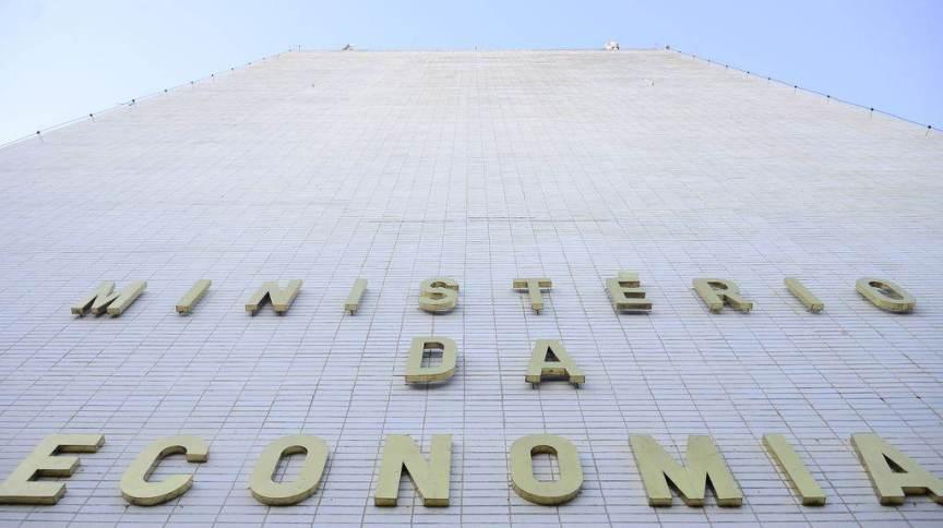 Prédio do Ministério da Economia, em Brasília