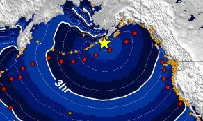 Mapa identifica epicentro de terremoto que provocou tsunami no Alaska