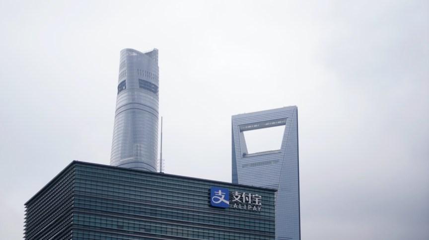 Ant Group: oferta de ações vai passar por uma análise mais rígida do governo chinês