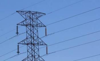 Estatal de energia do estado tem uma necessidade de investimentos que se aproximam de R$ 15 bilhões