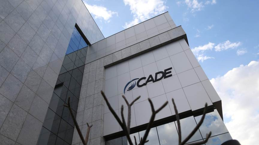 Sede do Conselho Administrativo de Defesa Econômica (Cade), em Brasília (DF)