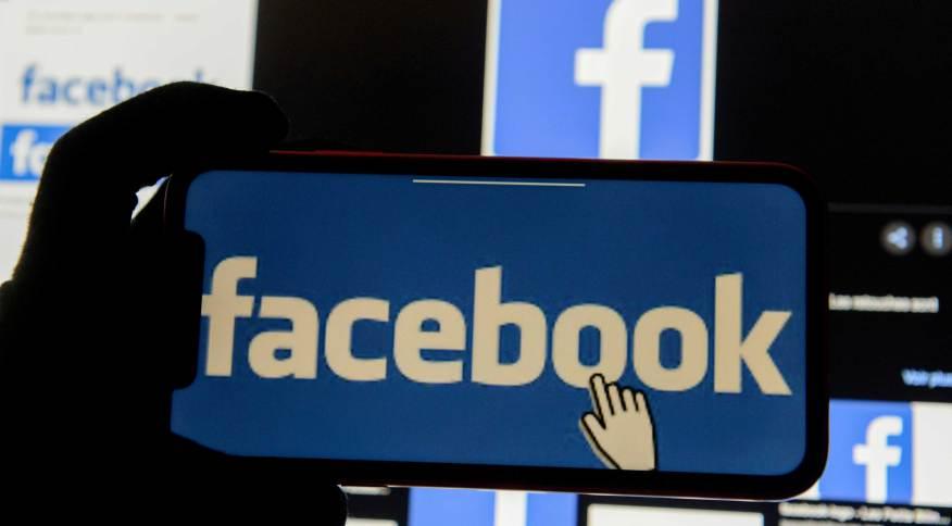 """Os recursos serão usados ao longo de dois anos para garantir que as tecnologias do metaverso sejam """"construídas de uma forma inclusiva e empoderadora"""", disse o Facebook"""