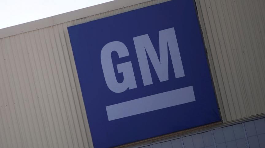 Logotipo da General Motors (GM)