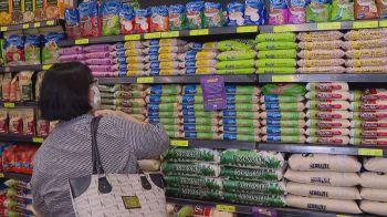 O arroz subiu 62% no varejo, produtos derivados da soja e do milho também estão com valores mais salgados para o bolso, e a carne bovina aumentou 53%