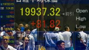 Ásia: bolsas fecham em baixa, com ações caindo nos setores de carvão e tecnologia