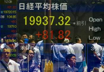 O índice acionário japonês Nikkei caiu 0,57% em Tóquio, a 30.008,19 pontos, enquanto o sul-coreano Kospi recuou 1,53% em Seul, a 3.114,70 pontos