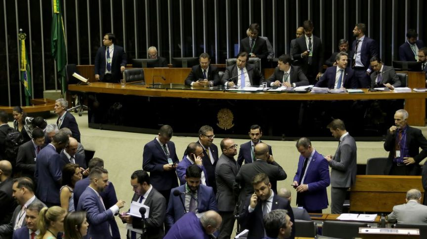 Câmara dos Deputados, em Brasília - arquivo
