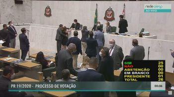Pena foi aprovada de forma unânime com 86 votos, nesta quinta-feira