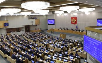 Novos poderes estão previstos em legislações aprovadas nesta quarta-feira, (23), pela Câmara dos Deputados do país