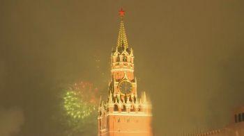 Já é 2021 na Rússia, e a principal celebração da virada do ano aconteceu na histórica Praça Vermelha, no centro da capital do país, Moscou