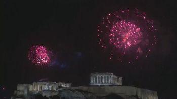 A celebração ocorreu no templo construído em homenagem à deusa Atenas, no topo da colina de Acrópole, cartão-postal da capital grega