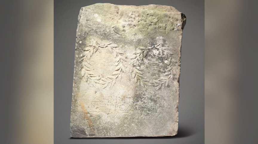 Bloco da época do Império Romano encontrado em terras britânicas