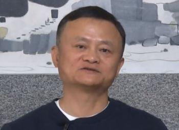 Muitas especulações rondaram o sumiço de meses do fundador do Alibaba, em momento delicado nas relações da empresa com o governo chinês
