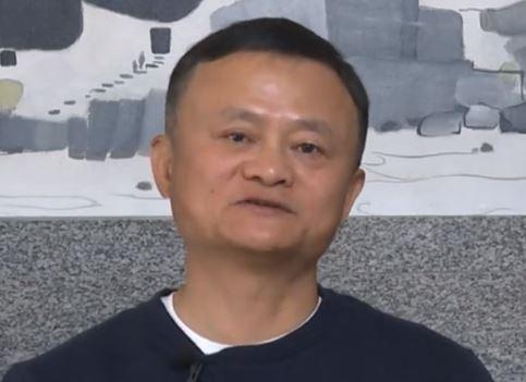 Jack Ma, em primeira aparição pública em meses, participa da cerimônia de premiação do Jack Ma Rural Teachers Awards