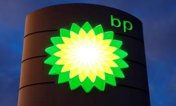 As ações da BP avançavam 5,5% durante a manhã, ante ganhos de 2,4% do índice europeu de energia, mais amplo