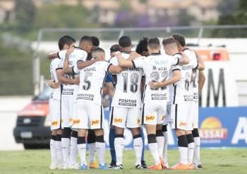 Clube deve ficar com metade (R$ 4,38 milhões) da receita gerada na parceria com a plataforma Socios.com, que já atendeu o Atlético Mineiro