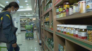 Pessoas estão em casa e buscam aliar praticidade com o consumo de alimentos prontos e naturais para o dia a dia