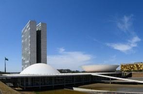 Escolha dos sucessores de Rodrigo Maia e Davi Alcolumbre acontece entre interesses do governo Jair Bolsonaro, da oposição e do Centrão