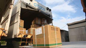Segundo o ministro da Saúde, Marcelo Queiroga, a ajuda deve chegar aqui no Brasil na próxima segunda-feira (28)