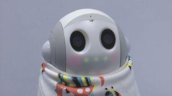 O robô faz parte de um programa que busca auxiliar socialização de pessoas de 3 a 18 anos com autismo